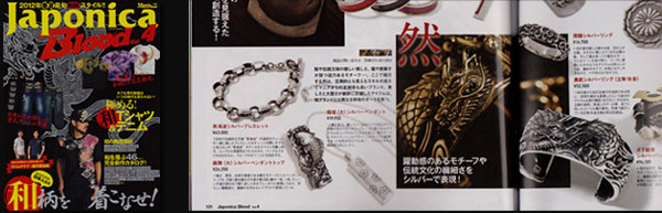japonica blood/����ݥ˥��֥�å�vol.4